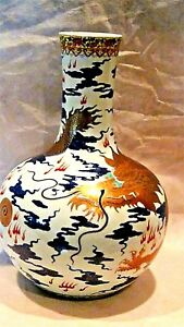 Antique Chinese Blue White Porcelain Vase W Gold 5 Clawed Imperial Dragon Marked
