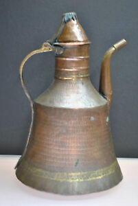 Rare Antique Handmade Bell Shaped Copper Pot Vessel Pitcher Watering Can