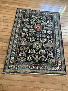 Antique Perpedil Rug Mid To Late 1800 S