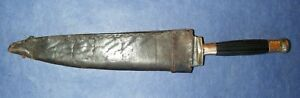 An Antique Chinese Pirate Dagger 2 Taiping Rebels No Sword Knife