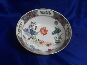 Vintage Chinese Decorative Bowl Floral Fish Design With Gold Trim 8