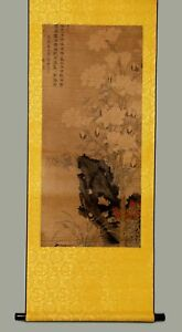 Long Unique Chinese Characters Landscape Paper Handmade Old Scroll Painting Yy42