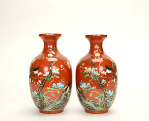Pair Of Iron Red Glazed Ground Chinese Famille Rose Enamel Porcelain Vase