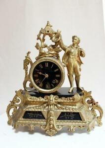 Antique 1870 French Clock Gilt Ormolu Romantic Marble