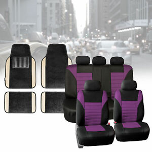 Car Seat Covers Purple For Auto Car Suv With Beige Carpet Floor Mats
