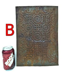 Antique Pie Safe Panel Punched Tin Geometric Design Farmhouse Country Rust B