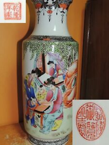 Chinese 13 Vase Famille Rose Women Children Antique Late Qing Early Republic