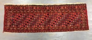 Collectable Old Antique Turkomen Late Salor Torba 1 8x4 11 Ft