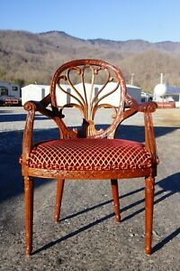 Contemporary Carved Mahogany Accent Chair Fancy Fan Back Hepplewhite Decorated