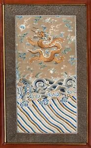 Antique Qing Dynasty Framed Silk Embroidery With Imperial Gold 5 Clawed Dragon
