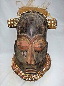 Antique Large African Congo Kuba Tribe Mask