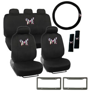 New 14pc Butterfly Zebra Stripes Car Front Back Seat Covers Steering Wheel Cover