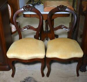 Pair Victorian Rose Balloon Back Carved Mahogany Parlor Occasional Side Chairs