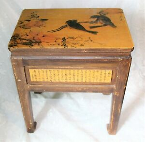 Unique Asian Chinese Japanese Wood Side Storage Table Chest