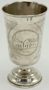 Antique Imperial Russian Sterling Silver Kiddish Cup W Etched Houses