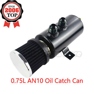 New 0 75l Aluminum Baffled Oil Catch Can Tube Tank An10 With Breather Filter Us