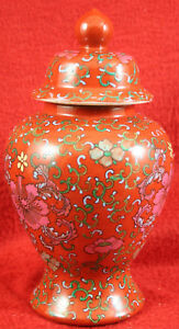 Antique Vintage Chinese Red Floral Porcelain Ginger Jar W Lid Lion Stamp Mark