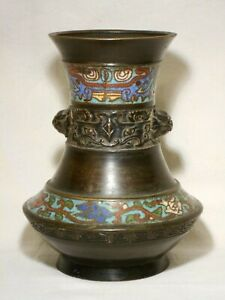 Antique Japanese Champleve Bronze Vase Marked Very Good Condition