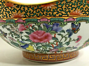 A Chinese Export Canton Famiile Rose Square Bowl