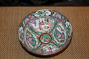 Chinese Rose Medallion Famille Rose Bowl Signed Bottom