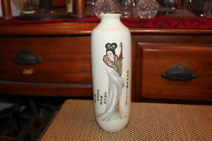Chinese Porcelain Vase Glamorous Woman 1 Signed Symbols Stamps