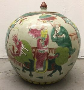 Antique Chinese Ginger Jar Dragon Good Luck Color Mother Child Double Happiness