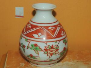 Chinese 3 5 Bottle Miniature Vase Iron Red Green Hand Painted Perfume Antique