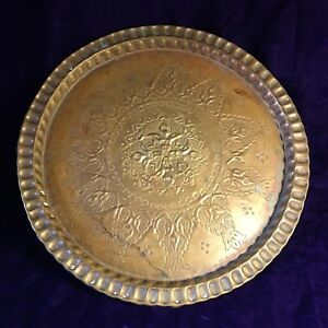 Antique Middle Eastern Islamic Or Turkish Brass Hand Made Tray Or Wall Hanging