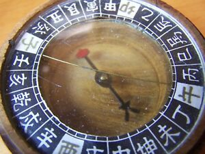 Authentic Chinese Wood Compass With Wooden Lid Rare Lovely Item