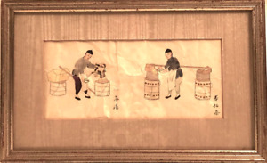 Early Antique Chinese Serving Gentleman Teapot Signed Watercolor Painting S764