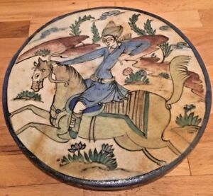 Large 19th Century Persian Faience Tile Or Plate Of A Horseman 16 Round