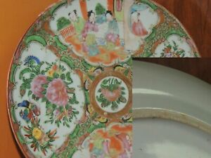 Chinese 9 25 Plate Platter Rose Medallion Floral Poss 19th Late Qing Qianlong