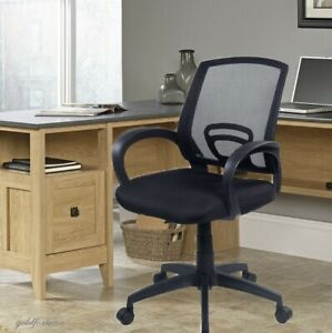 Small Office Chair Swivel Ergonomic Adjustable Rolling Best Computer Desk Seat