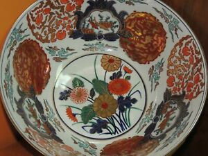 Large Bowl 12 X5 5 White Blue Red Koi Fish Flowers Clouds Gold Japanese Chinese
