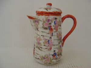 Vintage Japanese Hand Painted Red Geisha Girl Chocolate Pot Or Teapot 8 1 4