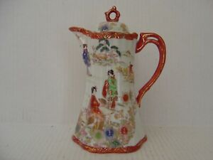 Vintage Japanese Hand Painted Red Geisha Girl Chocolate Pot Or Teapot 9