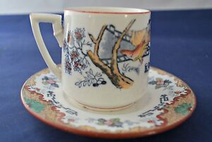 Tea Cup Saucer Opaque De Sarreguemines Germany