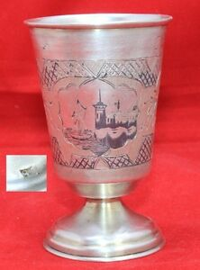 Rare 3 3 Antique 65g Russian Silver Charka Cup 84 Moscow 8 5 Cm Enamel