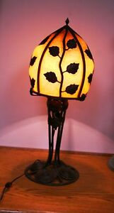 Modern French Reproduction Art Deco Wrought Iron Table Lamp Yellow Glass Shade