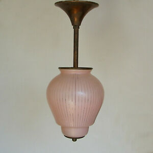 Antique Art Deco 1940 1950 French Hanging Ceiling Light Pink Glass Globe Vintage