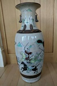 23 Large Chinese Antique Earthenware Vase With Battle Scene Figures