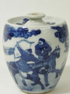Small Chinese Porcelain Vase Snuff Bottle