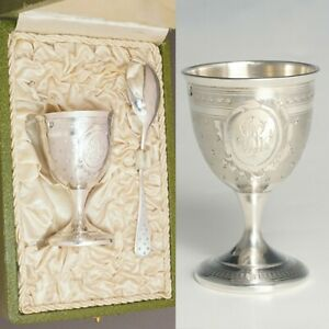 Antique French Sterling Silver Breakfast Set Egg Cup Spoon Guilloche Engraved