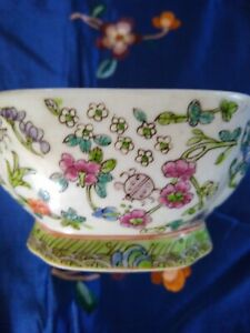 Small Hand Painted Old Chinese Oriental Bowl With Enameled Painted Insects