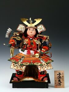 Beautiful Japanese Samurai Doll The Little General Bow And Arrows 56cm