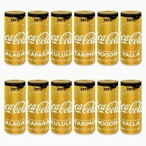 COCA COLA EUROVISION GOLD can limited Special Edition Tel Aviv ISRAEL 2019