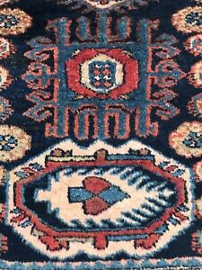 Antique Persian Hamadan Kurd Tribal Rug 3 X 5