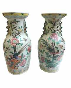Pair Of Large Antique Chinese Famille Rose Vases 17 5 Inches High Circa 1900