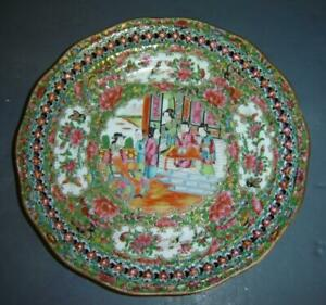 Antique Chinese Imperial Court Scene Guangdong Rose Medallion Reticulated Plate