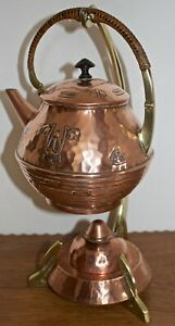 Antique Art Nouveau Wmf Secessionist Copper Brass Kettle On Stand With Burner